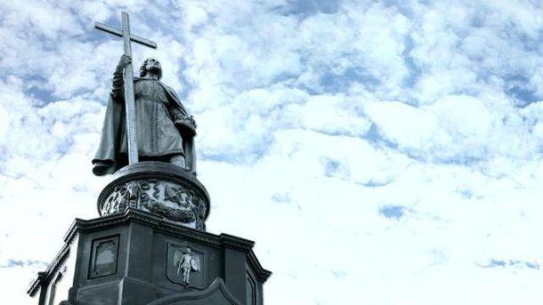 Князь Володимир