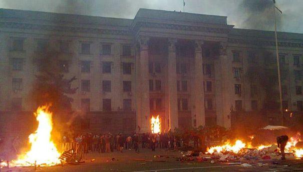 Пожар в Доме профсоюзов