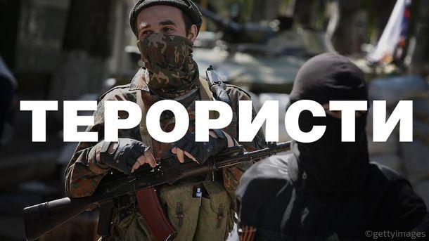 Террористы взорвали мост в Луганской области