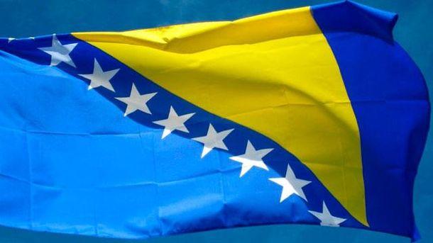 Прапор Боснії та Герцеговини