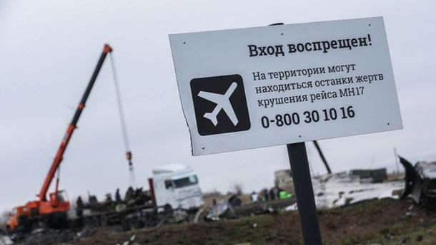 Место падения Boeing рейса МH17