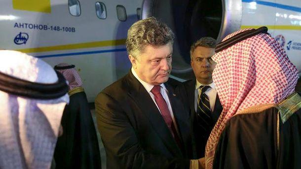 Петр Порошенко в Ер-Рияде