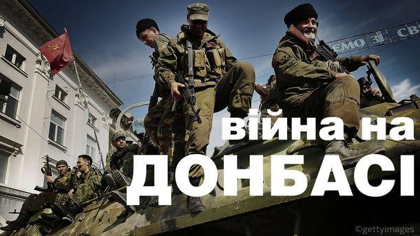 Вчора територію Луганщини обстріляли майже півсотні разів, є жертви