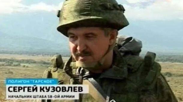 Сергій Кузовльов