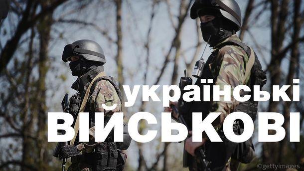 В полоні у бойовиків залишаються майже дві сотні українських військових, — Геншатб