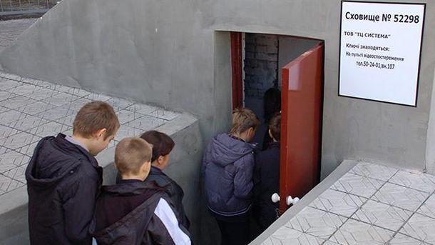 Бомбоубежище