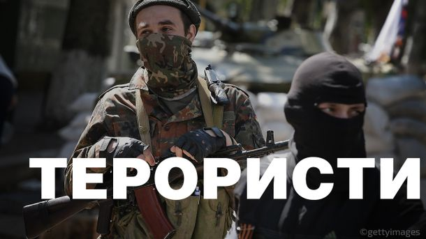 """В """"ЛНР"""" угрожают срывом переговоров, если их признают террористами"""