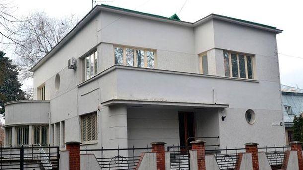 Резиденция президента во Львове