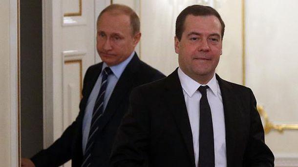 Володимир Путін і Дмитро Медвєдєв