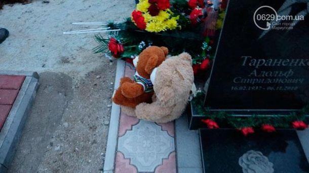Похороны в Мариуполе