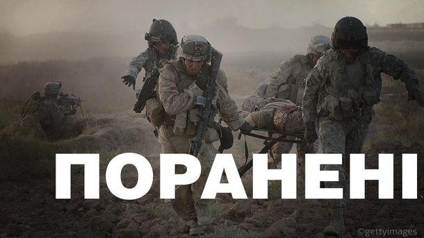 """Бой в районе Углегорска: ранены трое бойцов """"Азова"""""""