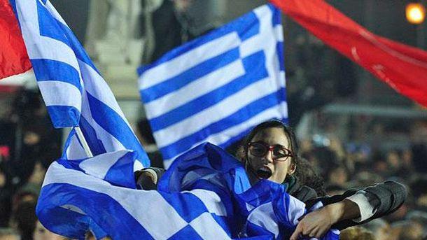 Прапори Греції