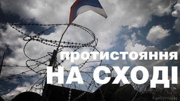 ОБСЕ зафиксировала движение БТРов без опознавательных знаков в Донецкой области