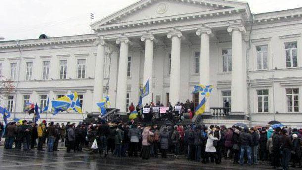Митинг в Полтаве
