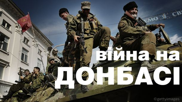 Украинские силы не смогли прорваться в Углегорск