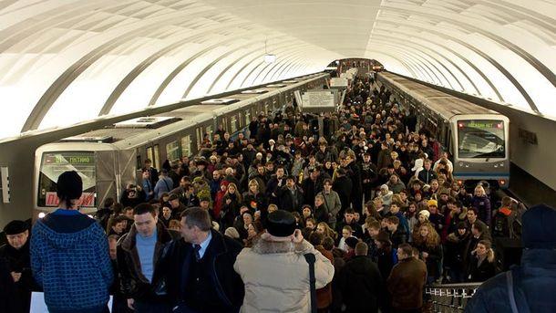 Московське метро