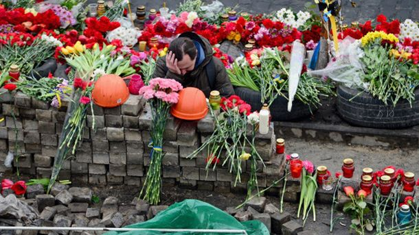 Цветы на Майдане Независимости