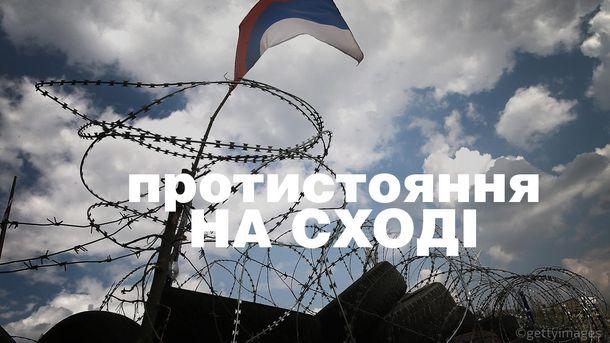 Боевики целый день обстреливают Дебальцево, — пресс-центр АТО
