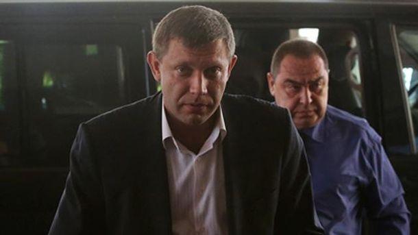 Захарченко і Плотницький