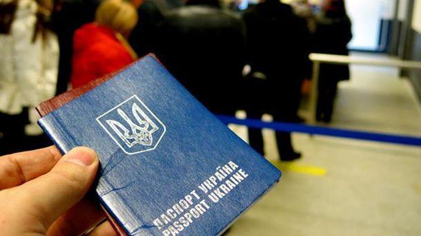 Паспортний контроль