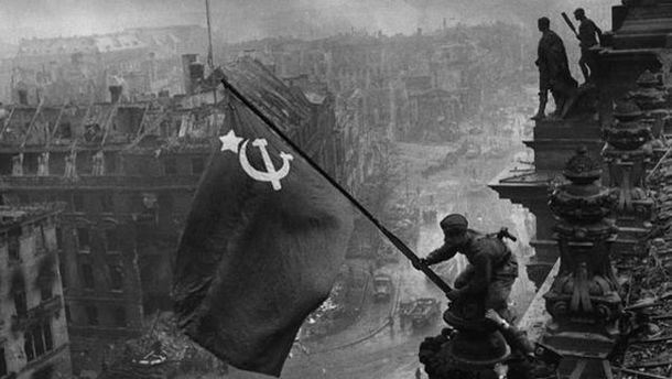 Флаг СССР над Рейхстагом