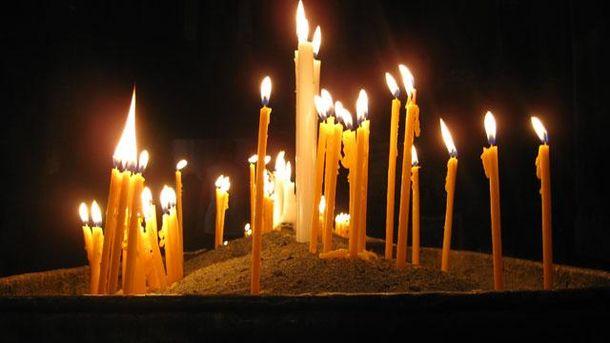 Свічки пам'яті