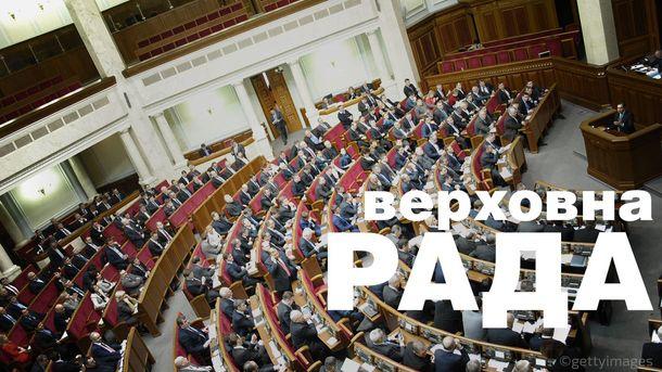 Депутати прийняли закон про військово-цивільні адміністрації