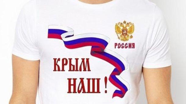 В аннексированном Крыму не платят зарплаты