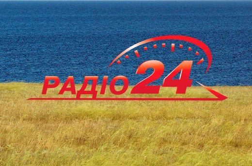 """""""Радіо 24"""" передає """"Привіт на Схід"""""""