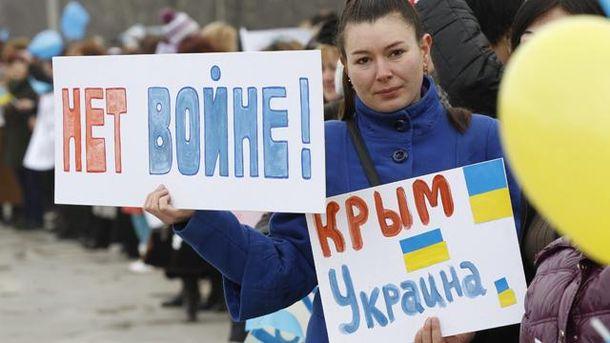 Проукраинская активистка