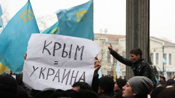 Митинг в Крыму