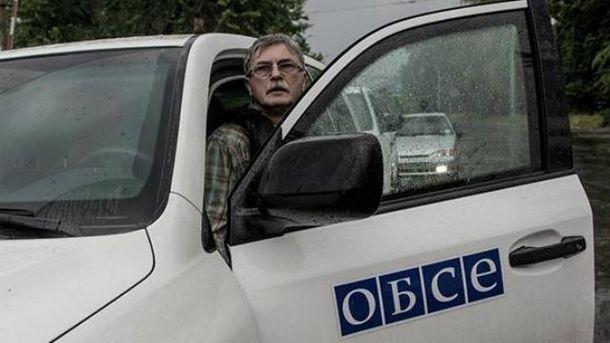 Місія ОБСЄ