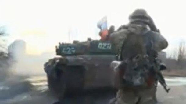 Танк с флагом РФ