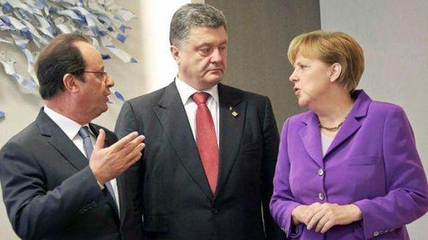 Олланд, Порошенко і Меркель