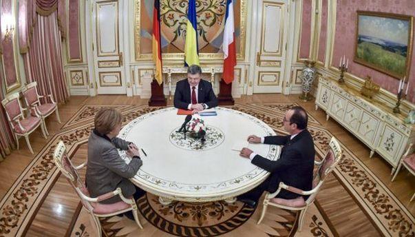 Меркель, Порошенко і Олланд у Києві