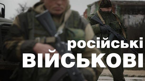 Под Дебальцево боевики перебросили бывших спецназовцев РФ