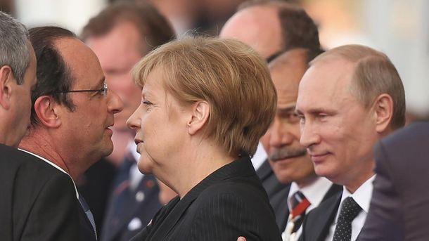 Ф. Олланд, А. Меркель и В. Путин