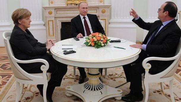 А. Меркель, Ф. Олланд и В. Путин