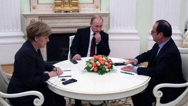 Учасники переговорів