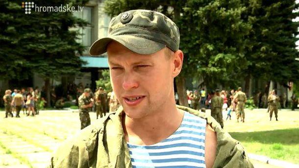 Олександр Черніков