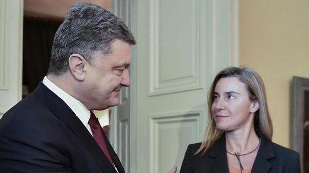 Порошенко та Могеріні