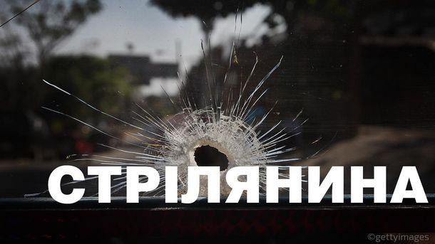 Вчора біля Кабміну стріляли з травматики, — МВС