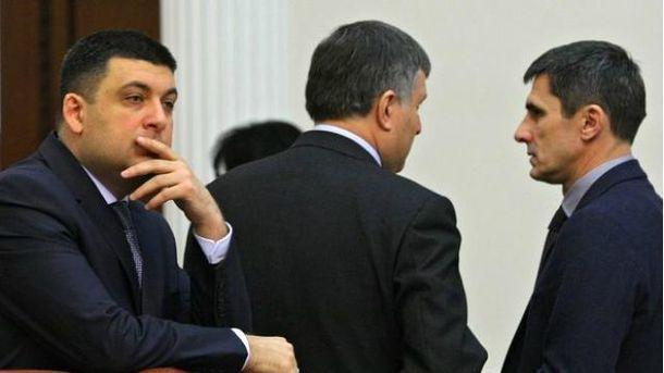 Володимир Гройсман,Віталій Ярема