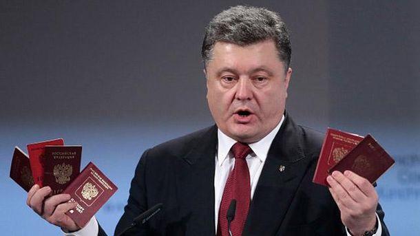Порошенко з паспортами загиблих на Донбасі російських військових