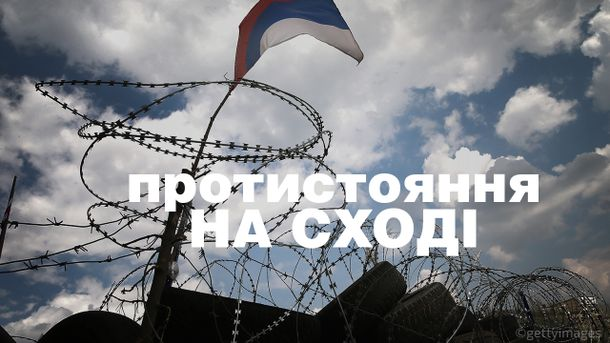Продолжаются ожесточенные бои вблизи Логвиново