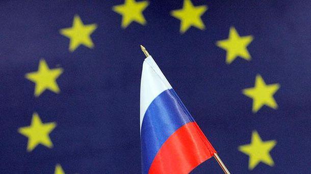 Символика ЕС и России