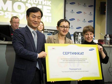 Українці допомогли зібрати більше мільйона гривень на покупку УЗД-апаратів для онкохворих дітей
