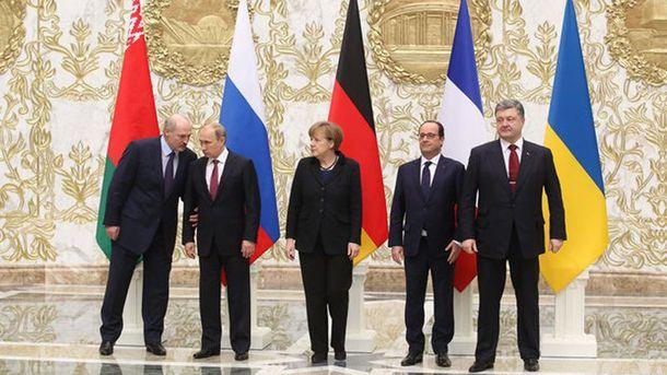 Зустріч у Мінську