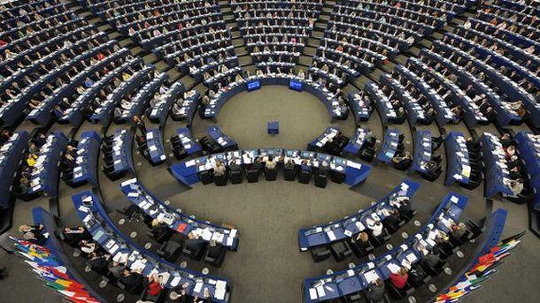 Евросовет
