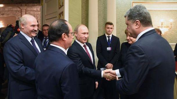 Володимир Путін і Петро Порошенко у Мінську